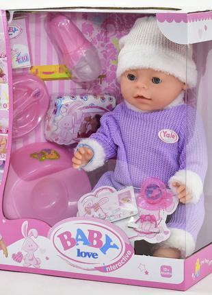 Кукла пупс Baby Love (аналог Baby Born) BL 020 F