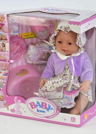 Кукла пупс Baby Love (аналог Baby Born) BL 023 Q