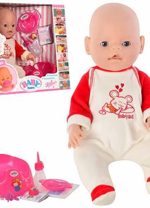 Кукла пупс Беби Борн/Baby Born BB 8001-6