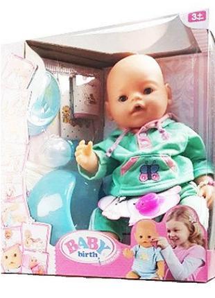 Кукла Пупс Беби Борн/Baby Born 8006-25, высота 42 см