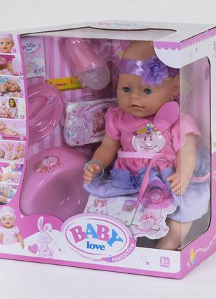 Кукла пупс Baby Love (аналог Baby Born) BL 029 С