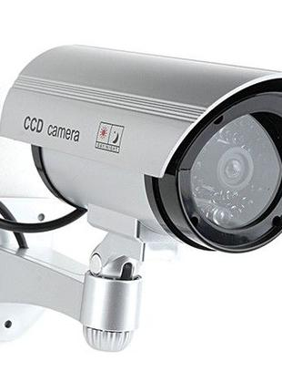 Муляж охранной камеры(обманка)+ ПОДАРОК