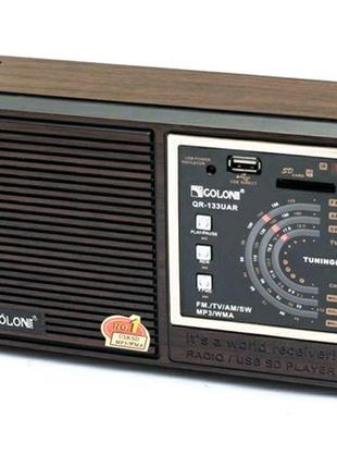 Радіо Golon Rx-9933 (коричн.без сєтки)