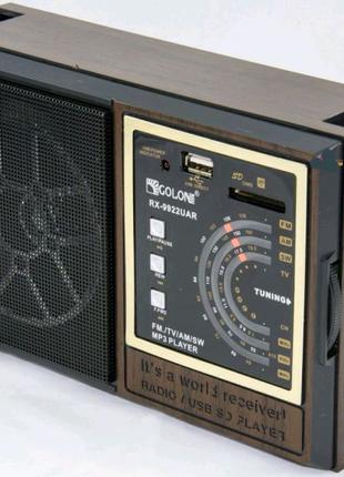 Радіо Golon RX-9922 (коричн.з сєткою)