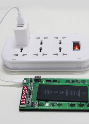 Модуль зарядки и активации аккумуляторов Kaisi 9202+ с кабелями