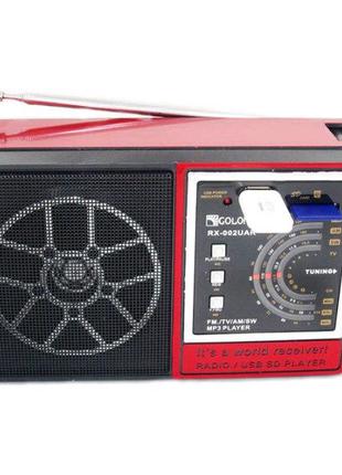 Радіо Golon RX-002 (червоний)