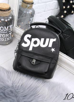 Рюкзак женский spur черный / рюкзак женский / рюкзак черный