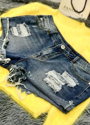 Короткие джинсовые шорты большого размера boohoo