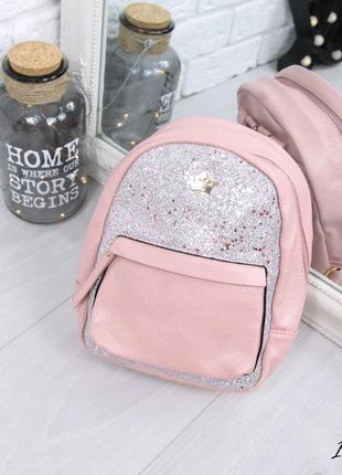 Рюкзак женский  bless розовый / рюкзак женский / рюкзак розовый
