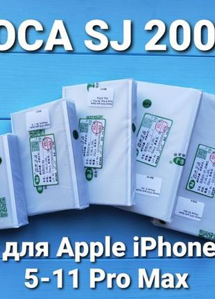 Переклейка клей пленка OCA Apple iPhone 6/S/7/+/X/Pro замена с...