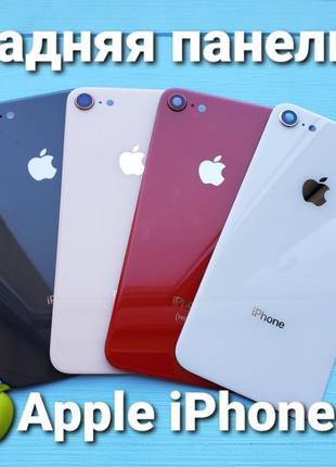 Задняя панель (крышка) Apple iPhone 8 SpaceGray/Gold/Silver/Red