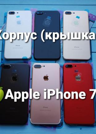 Корпус (крышка) iPhone 7 Plus Jet Black/Black/Silver/Gold/Rose...