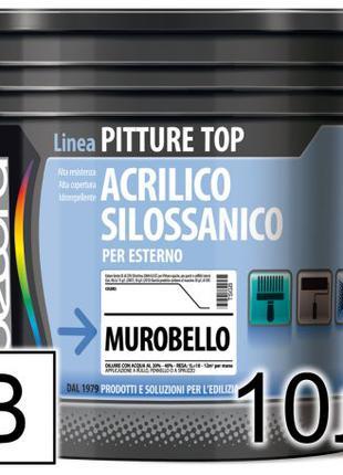 Фасадные краски COLORI DECORA 10 л