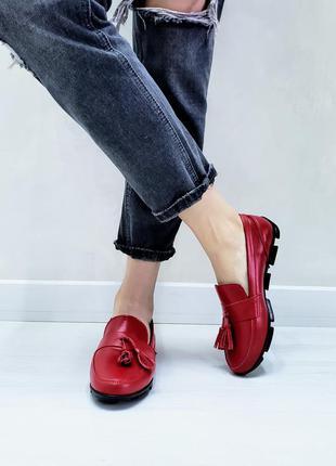 Красные мокасины туфли балетки лоферы р36-41 кожаные червоні м...