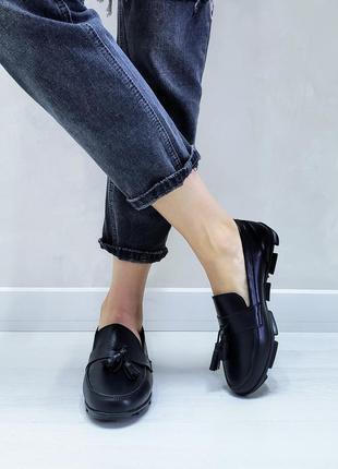 Чорные мокасины туфли балетки лоферы р36-41 кожаные чорні мока...