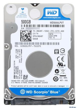 25 HDD 2,5 винчестер для Ноутбука 500Гб - 2.5 Жорсткий диск 500Gb