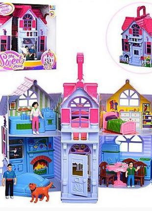 Домик для кукол ( куколки в комплекте)