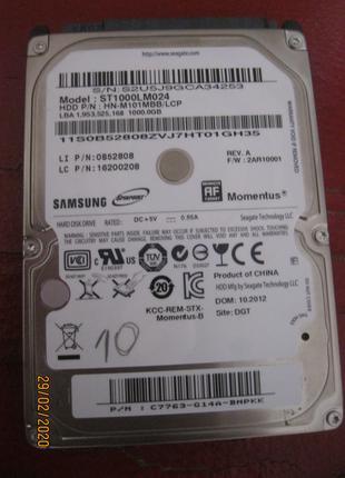 7 HDD 2,5 Для Ноутбука 1TB 1ТБ 1000Гб - Жорсткий диск 2,5 1000 Gb