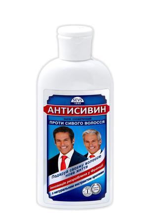 Антисивин - лосьон для восстановления цвета волос (антиседин)