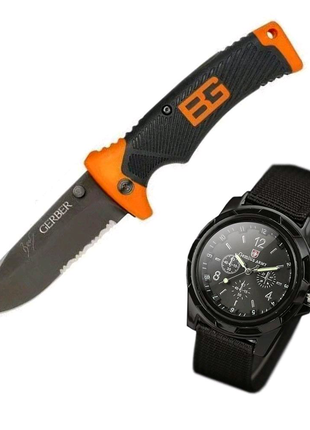 Нож Gerber Bear Grylls Ultimate и часы SwissArmy