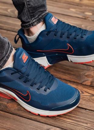 Мужские кроссовки Nike Air Presto CR7, найк аир престо кр7 (41...