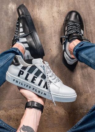Мужские кроссовки Philipp Plein, филипп плейн (40-44 размеры)