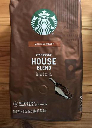 Зерновой кофе Starbucks House Blend 1,13кг/ кава старбакс зерно