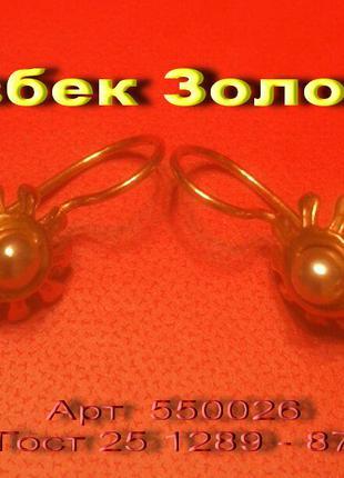 Серьги (золото 585 пробы)