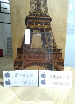 Защитные стекла iPhone 6/6s, 7/8