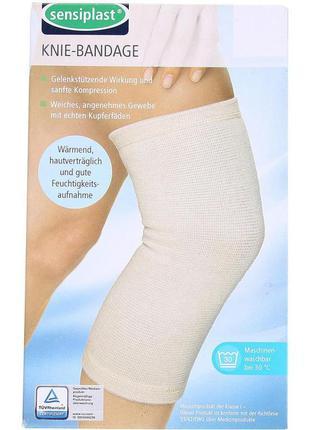 Эластичный коленный бандаж sensiplast l-xl