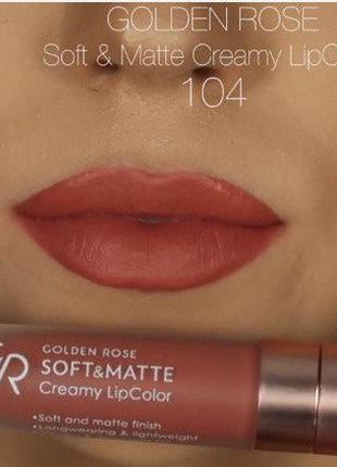 Матовая кремовая помада golden rose soft & matte creamy lipcol...