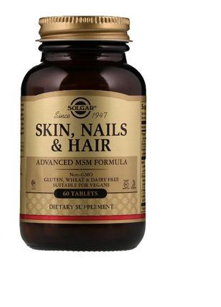 Solgar, Кожа, ногти и волосы, улучшенная рецептура с МСМ, 60 табл