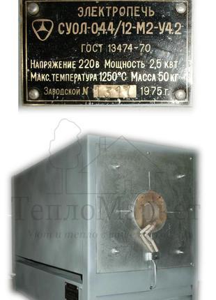 Муфельная печь СУОЛ 0,4.4/12-М2-У4.2  с трубчатой камерой
