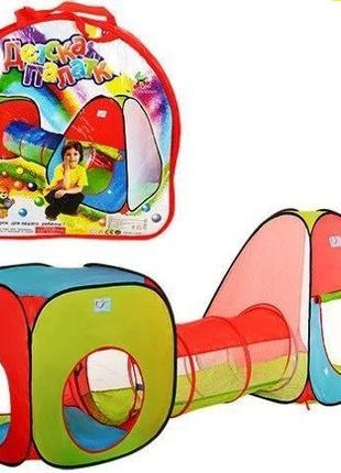 Детская палатка для мальчиков и девочек с туннелям А999-148
