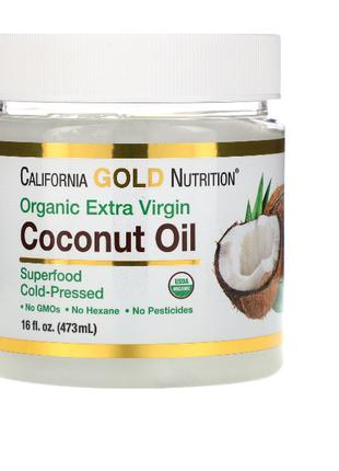 California Gold Nutrition, Органическое кокосовое масло, 473 мл