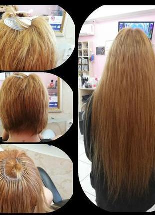 """Наращивание волос в салоне """"Ma Cherie"""""""