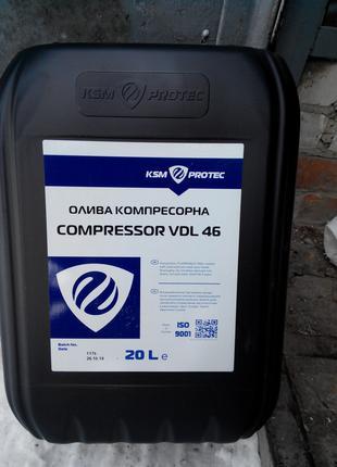 Масло для винтовых компрессоров VDL46