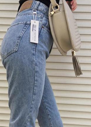 Mom jeans джинси мам