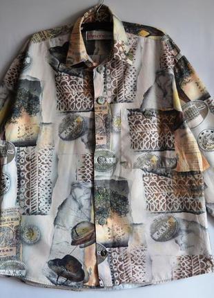 Memo - фирменная рубашка - эксклюзив - оригинал