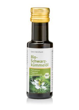 Масло Чёрного Тмина органическое Organic Sanct–Bernhard 100 мл.