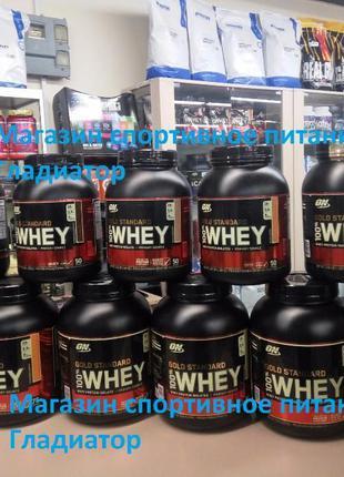 Whey Gold Standard Protein Optimum Nutrition 0.9 2.27 3.63 4.5...