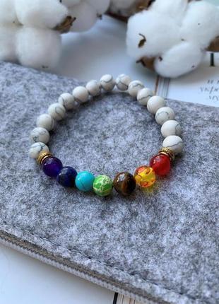 Женский браслет из разноцветных бусин семь чакр