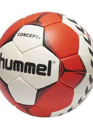 Мяч гандбольный HUMMEL CONCEPT PLUS размер 3