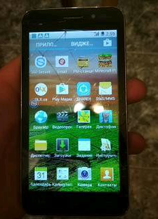 Телефон S-TELL M450