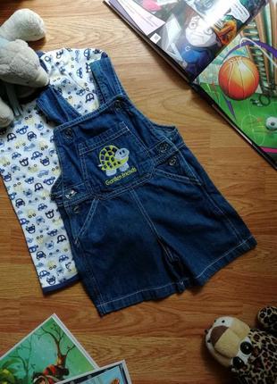 Детский летний легкий джинсовый комбинезон для мальчика - возр...