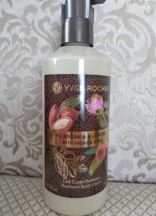Молочко для тіла арганія-троянда  390мл