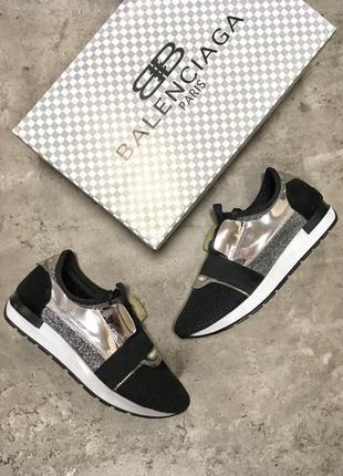Прекрасные женские кроссовки balenciaga чёрные