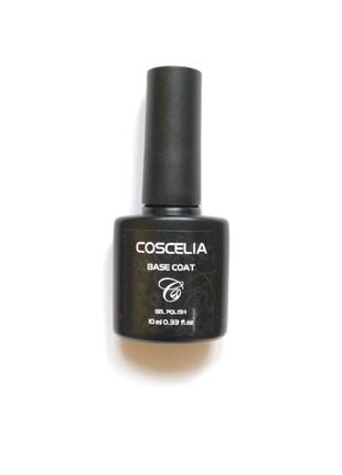 База для гель лака Coscelia 10ml
