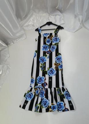 Очень красивое платье миди с воланом модную полоску яркими цве...