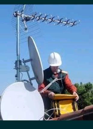 Установка Т2 антенн, подключения т2 тюнеров. Ремонт антенни т2